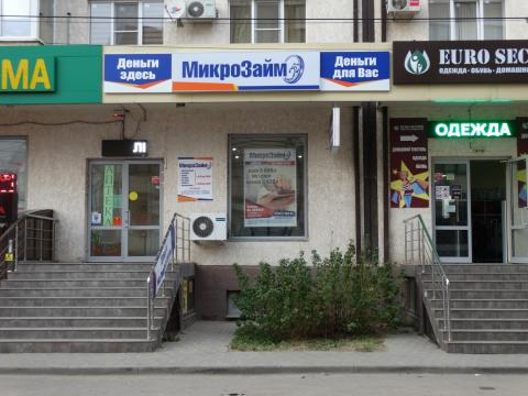мкк деньги адреса офисов в москве