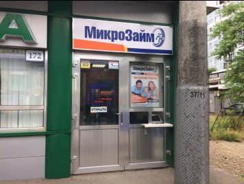 Займы наличными срочно по паспорту bez-otkaza-srazu.ru